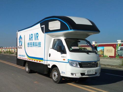 楚勝牌CSC5036XSHB5型售貨車